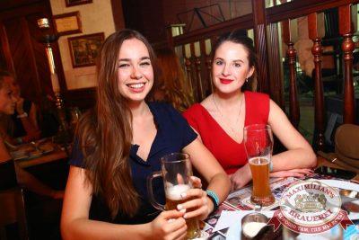 Мисс Бавария, 3 апреля 2015 - Ресторан «Максимилианс» Екатеринбург - 28