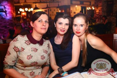 Мисс Бавария, 3 апреля 2015 - Ресторан «Максимилианс» Екатеринбург - 29
