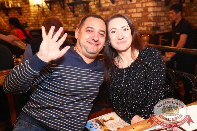 Мисс Бавария, 3 апреля 2015 - Ресторан «Максимилианс» Екатеринбург - 30