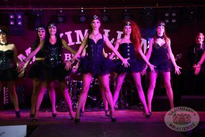 Конкурс «Мисс Максимилианс 2013». Финал. 7 декабря 2013 - Ресторан «Максимилианс» Екатеринбург - 01