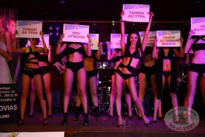 Конкурс «Мисс Максимилианс 2013». Финал. 7 декабря 2013 - Ресторан «Максимилианс» Екатеринбург - 03