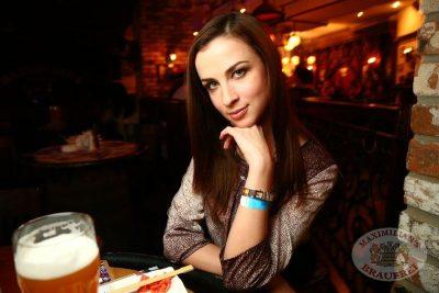 Конкурс «Мисс Максимилианс 2013». Финал. 7 декабря 2013 - Ресторан «Максимилианс» Екатеринбург - 07