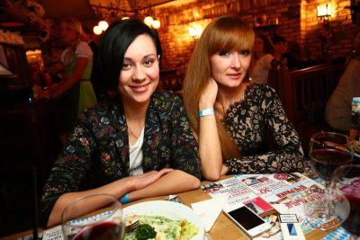 Конкурс «Мисс Максимилианс 2013». Финал. 7 декабря 2013 - Ресторан «Максимилианс» Екатеринбург - 16