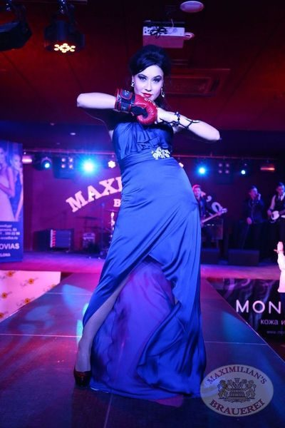 Конкурс «Мисс Максимилианс 2013». Финал. 7 декабря 2013 - Ресторан «Максимилианс» Екатеринбург - 17
