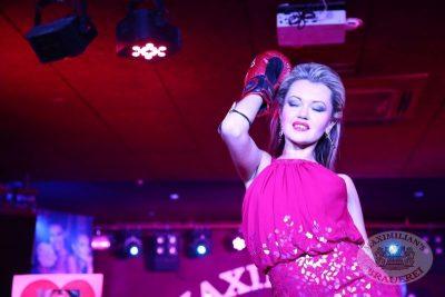 Конкурс «Мисс Максимилианс 2013». Финал. 7 декабря 2013 - Ресторан «Максимилианс» Екатеринбург - 18