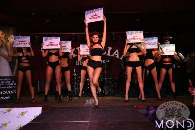 Конкурс «Мисс Максимилианс 2013». Финал. 7 декабря 2013 - Ресторан «Максимилианс» Екатеринбург - 22