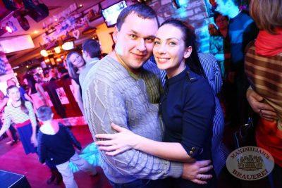 Конкурс «Мисс Максимилианс 2013». Финал. 7 декабря 2013 - Ресторан «Максимилианс» Екатеринбург - 23