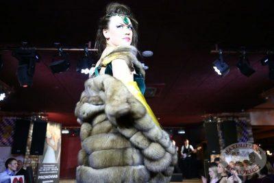 Конкурс «Мисс Максимилианс 2013». Финал. 7 декабря 2013 - Ресторан «Максимилианс» Екатеринбург - 26