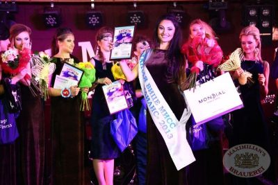 Конкурс «Мисс Максимилианс 2013». Финал. 7 декабря 2013 - Ресторан «Максимилианс» Екатеринбург - 30
