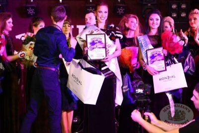 Конкурс «Мисс Максимилианс 2013». Финал. 7 декабря 2013 - Ресторан «Максимилианс» Екатеринбург - 31