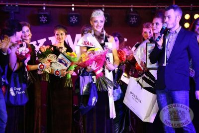 Конкурс «Мисс Максимилианс 2013». Финал. 7 декабря 2013 - Ресторан «Максимилианс» Екатеринбург - 32
