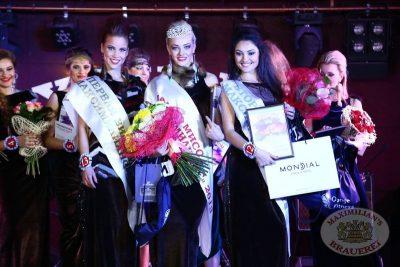 Конкурс «Мисс Максимилианс 2013». Финал. 7 декабря 2013 - Ресторан «Максимилианс» Екатеринбург - 33