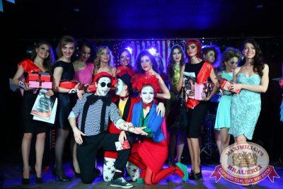 Финал конкурса «Мисс Максимилианс 2015», 2 апреля 2015 - Ресторан «Максимилианс» Екатеринбург - 02