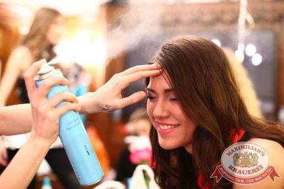 Финал конкурса «Мисс Максимилианс 2015», 2 апреля 2015 - Ресторан «Максимилианс» Екатеринбург - 05