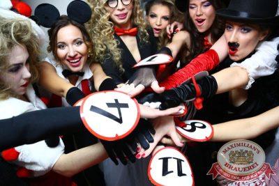 Финал конкурса «Мисс Максимилианс 2015», 2 апреля 2015 - Ресторан «Максимилианс» Екатеринбург - 06