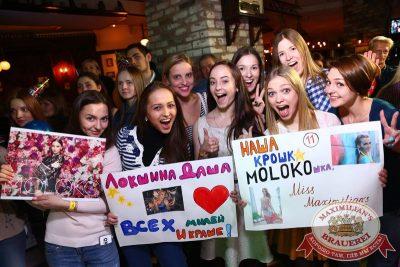 Финал конкурса «Мисс Максимилианс 2015», 2 апреля 2015 - Ресторан «Максимилианс» Екатеринбург - 09