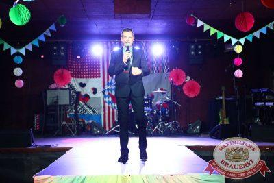 Финал конкурса «Мисс Максимилианс 2015», 2 апреля 2015 - Ресторан «Максимилианс» Екатеринбург - 10