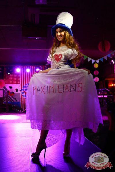Финал конкурса «Мисс Максимилианс 2015», 2 апреля 2015 - Ресторан «Максимилианс» Екатеринбург - 15