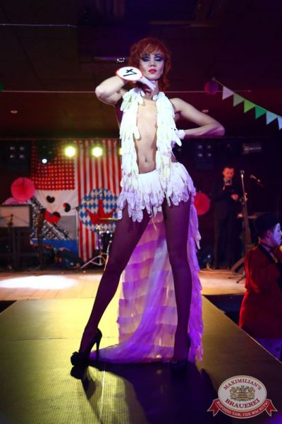 Финал конкурса «Мисс Максимилианс 2015», 2 апреля 2015 - Ресторан «Максимилианс» Екатеринбург - 16