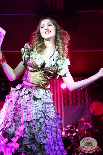 Финал конкурса «Мисс Максимилианс 2015», 2 апреля 2015 - Ресторан «Максимилианс» Екатеринбург - 17