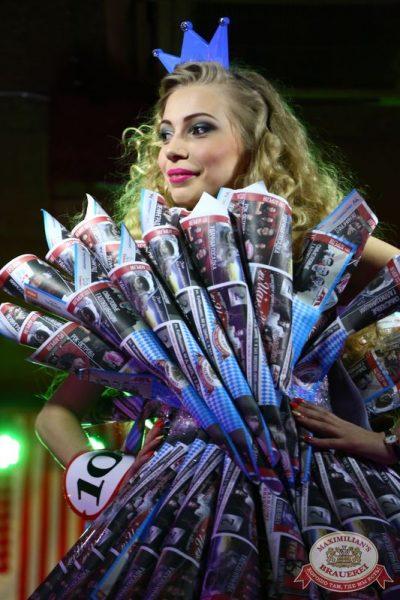 Финал конкурса «Мисс Максимилианс 2015», 2 апреля 2015 - Ресторан «Максимилианс» Екатеринбург - 18