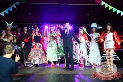 Финал конкурса «Мисс Максимилианс 2015», 2 апреля 2015 - Ресторан «Максимилианс» Екатеринбург - 19