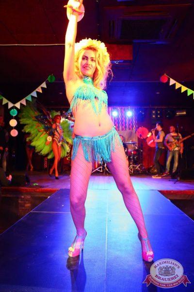 Финал конкурса «Мисс Максимилианс 2015», 2 апреля 2015 - Ресторан «Максимилианс» Екатеринбург - 21