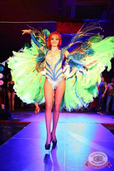 Финал конкурса «Мисс Максимилианс 2015», 2 апреля 2015 - Ресторан «Максимилианс» Екатеринбург - 22