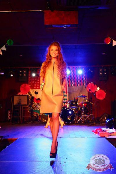 Финал конкурса «Мисс Максимилианс 2015», 2 апреля 2015 - Ресторан «Максимилианс» Екатеринбург - 33