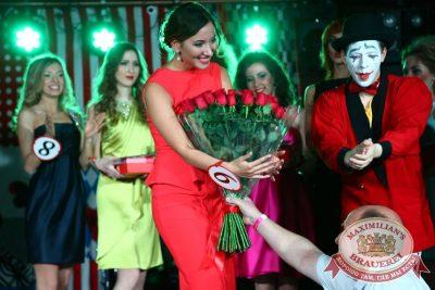 Финал конкурса «Мисс Максимилианс 2015», 2 апреля 2015 - Ресторан «Максимилианс» Екатеринбург - 35