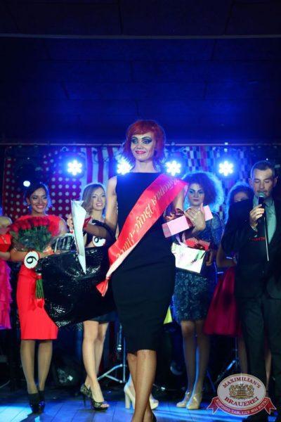 Финал конкурса «Мисс Максимилианс 2015», 2 апреля 2015 - Ресторан «Максимилианс» Екатеринбург - 36