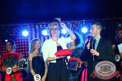 Финал конкурса «Мисс Максимилианс 2015», 2 апреля 2015 - Ресторан «Максимилианс» Екатеринбург - 38