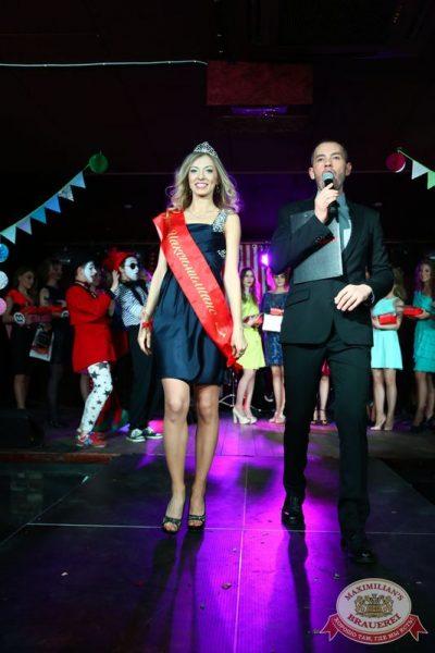 Финал конкурса «Мисс Максимилианс 2015», 2 апреля 2015 - Ресторан «Максимилианс» Екатеринбург - 39