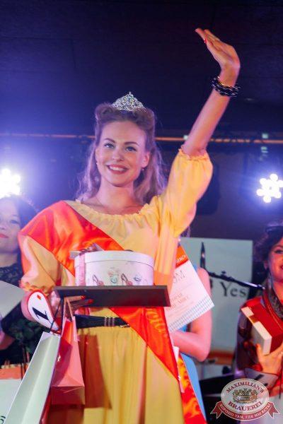 Финал «Мисс Максимилианс 2016», 6 апреля 2016 - Ресторан «Максимилианс» Екатеринбург - 01
