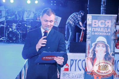 Финал «Мисс Максимилианс 2016», 6 апреля 2016 - Ресторан «Максимилианс» Екатеринбург - 07