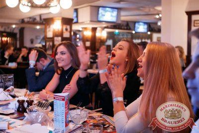 Финал «Мисс Максимилианс 2016», 6 апреля 2016 - Ресторан «Максимилианс» Екатеринбург - 08