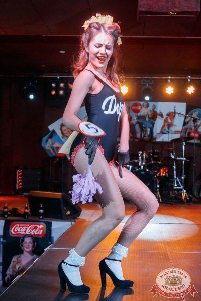 Финал «Мисс Максимилианс 2016», 6 апреля 2016 - Ресторан «Максимилианс» Екатеринбург - 10