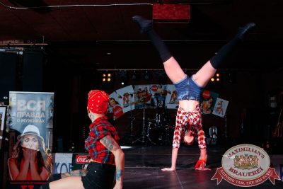 Финал «Мисс Максимилианс 2016», 6 апреля 2016 - Ресторан «Максимилианс» Екатеринбург - 11