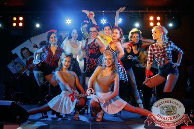 Финал «Мисс Максимилианс 2016», 6 апреля 2016 - Ресторан «Максимилианс» Екатеринбург - 12