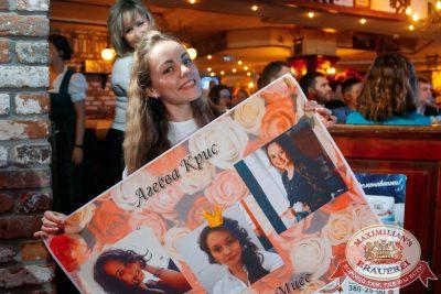 Финал «Мисс Максимилианс 2016», 6 апреля 2016 - Ресторан «Максимилианс» Екатеринбург - 14