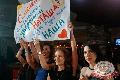 Финал «Мисс Максимилианс 2016», 6 апреля 2016 - Ресторан «Максимилианс» Екатеринбург - 18