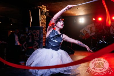 Финал «Мисс Максимилианс 2016», 6 апреля 2016 - Ресторан «Максимилианс» Екатеринбург - 21