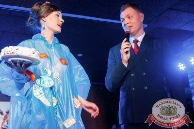 Финал «Мисс Максимилианс 2016», 6 апреля 2016 - Ресторан «Максимилианс» Екатеринбург - 22