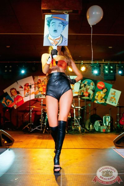 Финал «Мисс Максимилианс 2016», 6 апреля 2016 - Ресторан «Максимилианс» Екатеринбург - 25