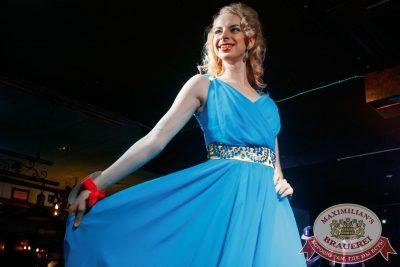 Финал «Мисс Максимилианс 2016», 6 апреля 2016 - Ресторан «Максимилианс» Екатеринбург - 34