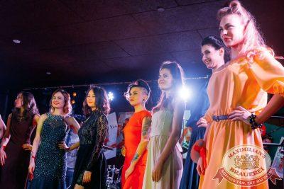 Финал «Мисс Максимилианс 2016», 6 апреля 2016 - Ресторан «Максимилианс» Екатеринбург - 35