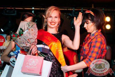 Финал «Мисс Максимилианс 2016», 6 апреля 2016 - Ресторан «Максимилианс» Екатеринбург - 37