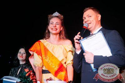 Финал «Мисс Максимилианс 2016», 6 апреля 2016 - Ресторан «Максимилианс» Екатеринбург - 38