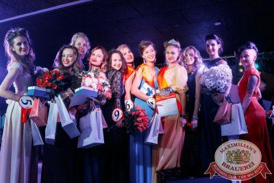 Финал «Мисс Максимилианс 2016», 6 апреля 2016 - Ресторан «Максимилианс» Екатеринбург - 39
