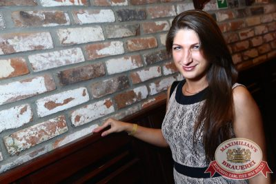 Митя Фомин, 13 августа 2014 - Ресторан «Максимилианс» Екатеринбург - 05